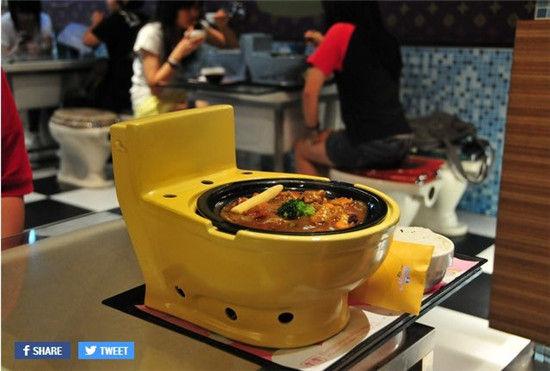 便所主题餐厅(中国 台北)