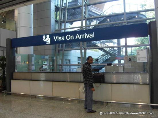 吉隆坡国际机场办理落地签证的柜台