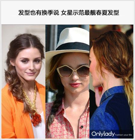 发型也有换季说女星示范最靓春夏发型(组图)