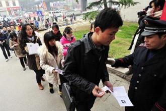 甬2万多考生参加公务员考试