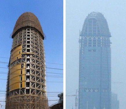 阳具形的高楼