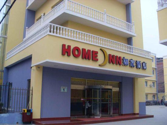 全国知名连锁酒店如家酒店榜上有名