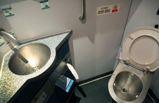 火车卫生间