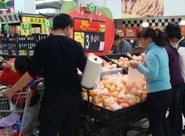 沃尔玛超市