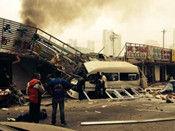 北京通州一家早餐店发生爆炸