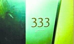 英国朗廷酒店333房