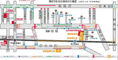 清明宁波将对墓区周边道路实行交通管制