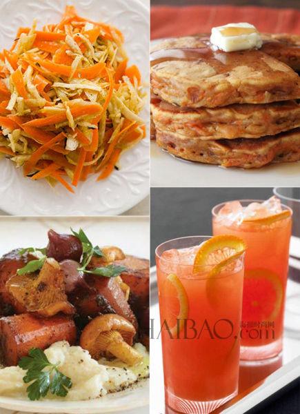 胡萝卜主题婚宴菜品带来健康现代婚礼饮食新风尚