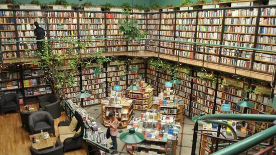 墨西哥城El Péndulo书店