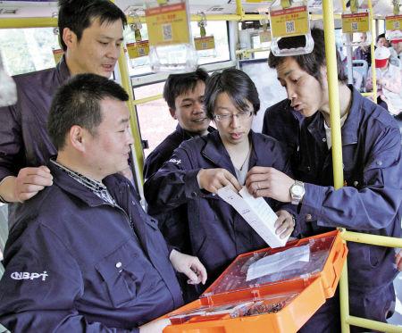 宁波在公交上设立流动红十字应急救护基地