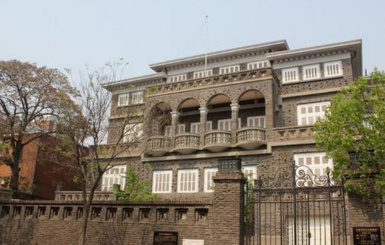 颜惠庆旧宅(原伪满洲国领事馆)