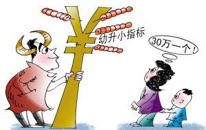 漫画 陶小莫