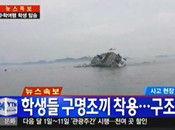 韩国一艘载有450人客船沉没