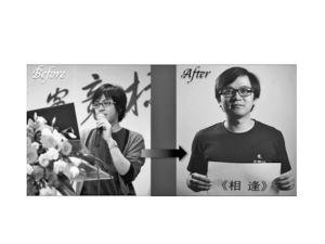 宁波导演陈硕拍第6集《相逢》