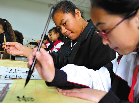 新西兰百年名校来甬学习交流