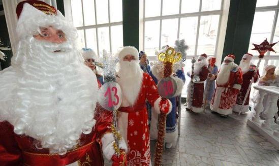 """圣诞老人与雪少女""""选美"""""""