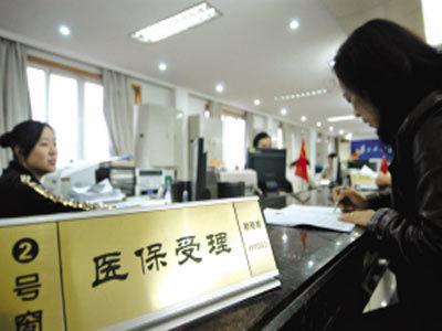 位于江东的医保中心。