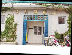 海曙文化路公厕(资料图片)