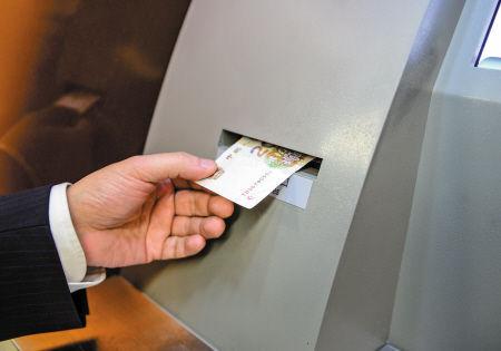 自助兑换机吐出纸币