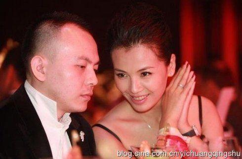 刘涛和王珂