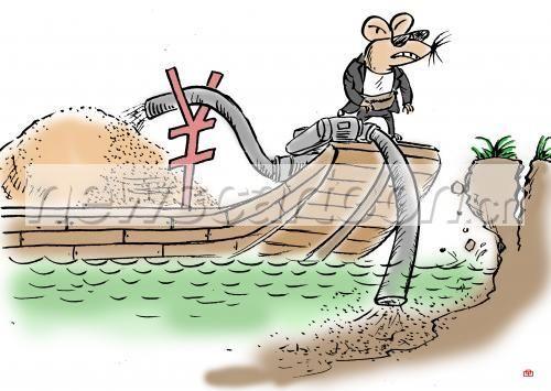 河道管理 漫画