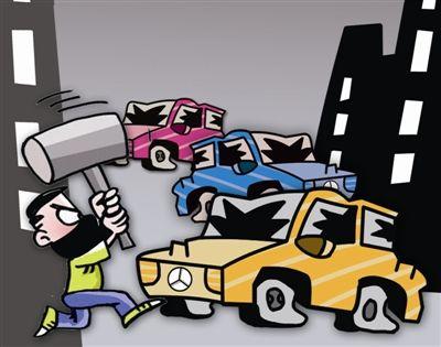 漫画:砸车