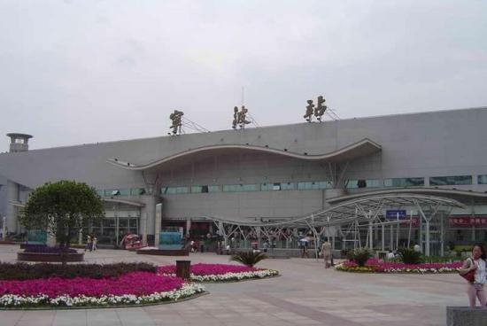 宁波旧火车南站