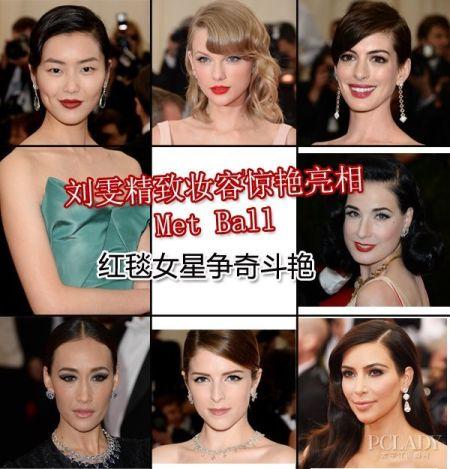组图:刘雯惊艳亮相MetBall红毯女星妆发激斗