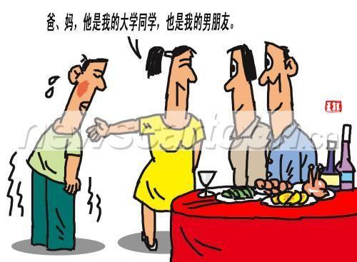 国庆节放假见家长讨好丈母娘的送礼必杀技