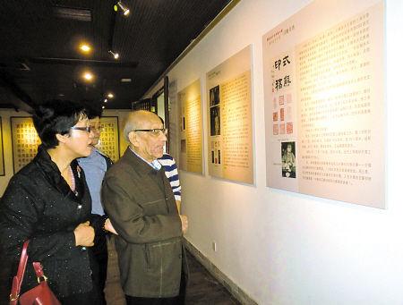 高式熊等嘉宾在参观篆刻艺术馆。