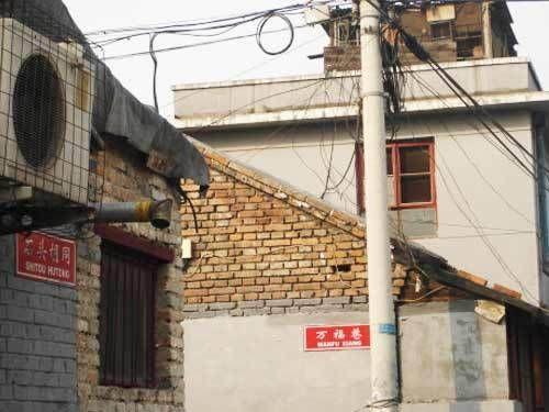 北京八大烟花柳巷:石头胡同