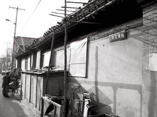 北京八大烟花柳巷:韩家胡同