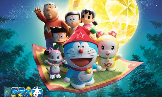 走进川崎哆啦A梦的故乡带你梦回童话世界