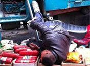 云南镇雄警方当街击毙男子引争议