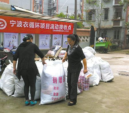 图为志愿者将衣物整理装袋。 (单玉紫枫 摄)