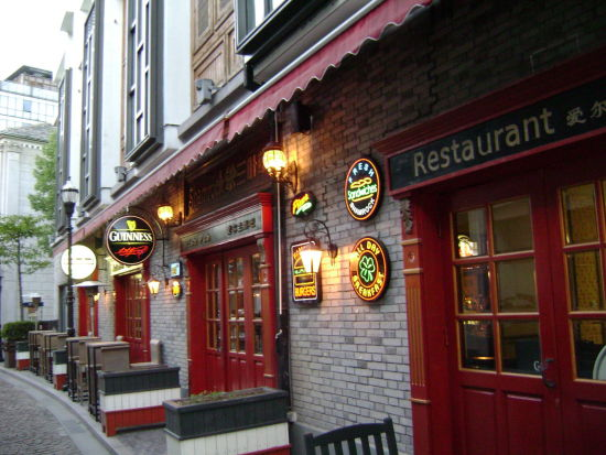 老外滩酒吧一条街