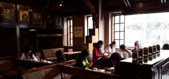 学林咖啡馆(《来自星星的你》拍摄地)