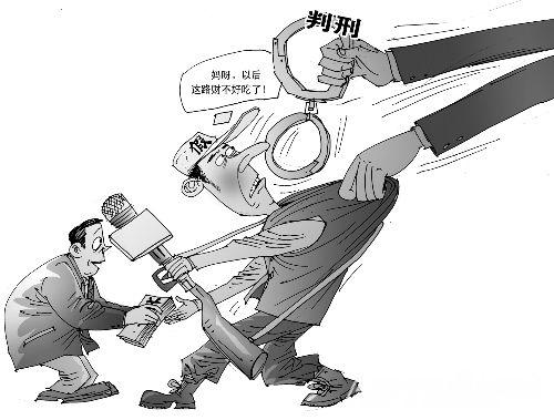 漫画:假冒记者