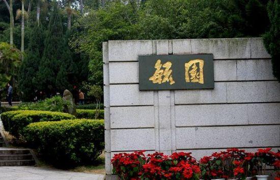 图片来源:青青河边草