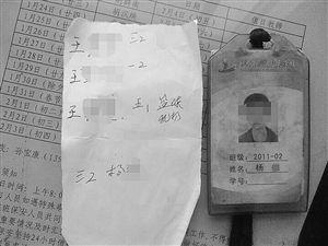 慈溪5旬协警给4名乱穿罚单小学生演讲马路(图小学生开出100字图片