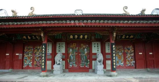 慈城孝子庙