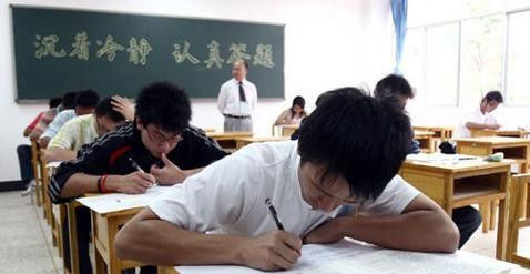 学生正积极备考。