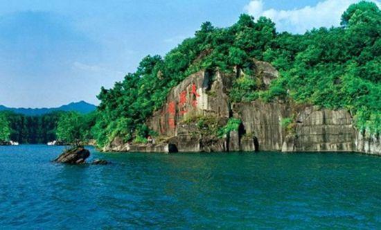 杭州市千岛湖风景名胜区