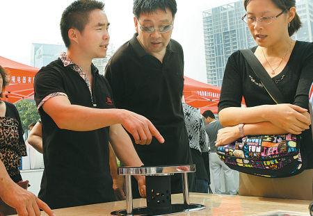 海曙区2014年节能宣传月启动仪式暨节能环保科普知识展