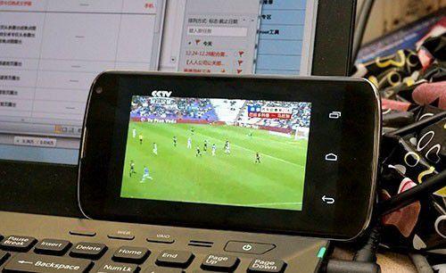 TOP5 4G手机看球