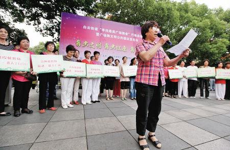 广场舞队代表上台读关于文明跳舞的倡议书。 记者 许天长 摄