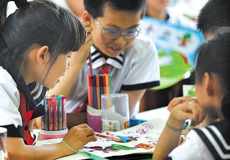 青少年节能环保创意设计赛