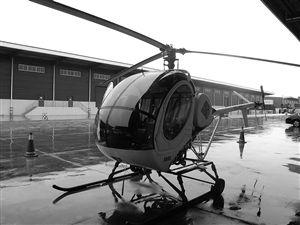 宁波口岸首次进口直升机 比豪华轿车还便宜