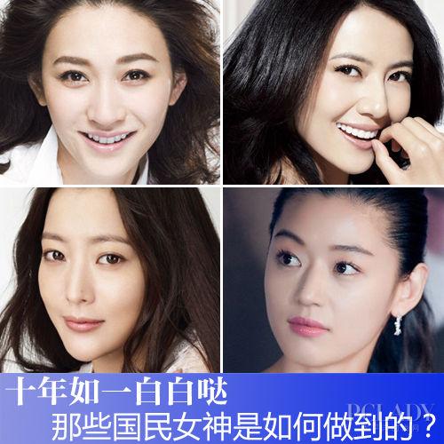 组图:李小冉闪婚揭秘好姻缘女神绝密美白术