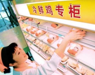 活禽交易,永久关闭,宁波主城区,冷鲜鸡,活杀鸡